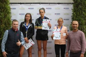 In Liepaja took place few competitions